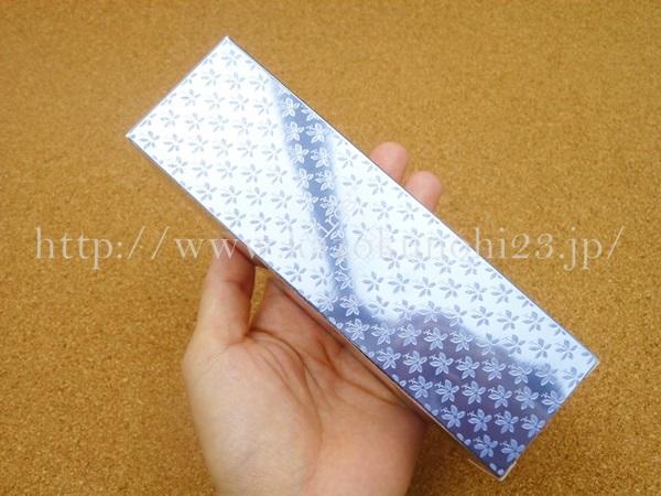 エイジングケア用エアージュという化粧品。