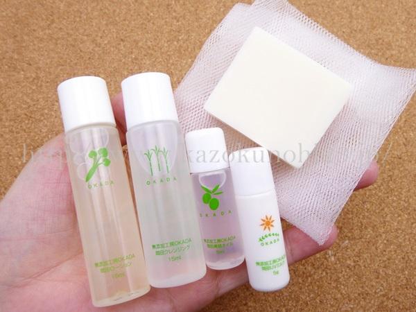 お肌に優しいことにこだわって作られた岡田無添加スキンケア。すべて口にしても安全な原料でできています。