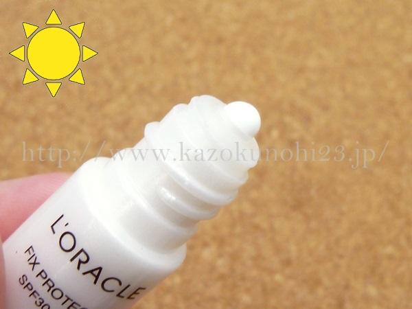 maison lexia fix protector メゾンレクシアのフィクスプロテクターは日焼け止めクリームのこと。肌なじみや色合いなどを写真つきでクチコミ報告していきます。