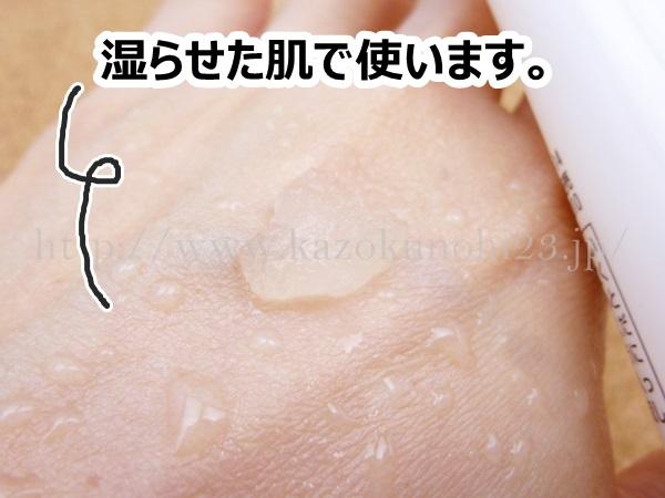 オルビスユーホワイトジェリー洗顔料の使用方法は、軽くマッサージです。