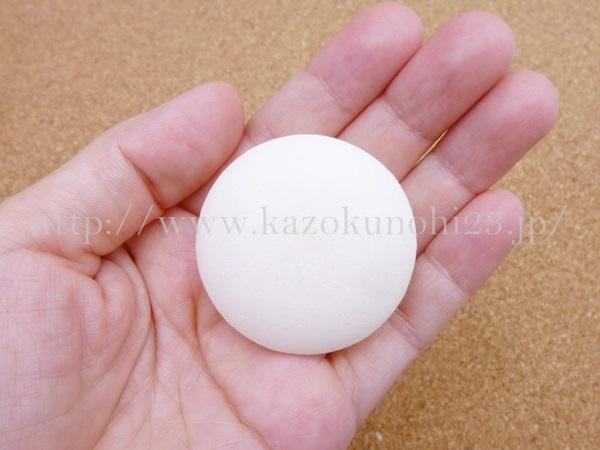 コーセーまいはだ美白トライアルに入っていた肌潤石鹸の使用感口コミ公開中。