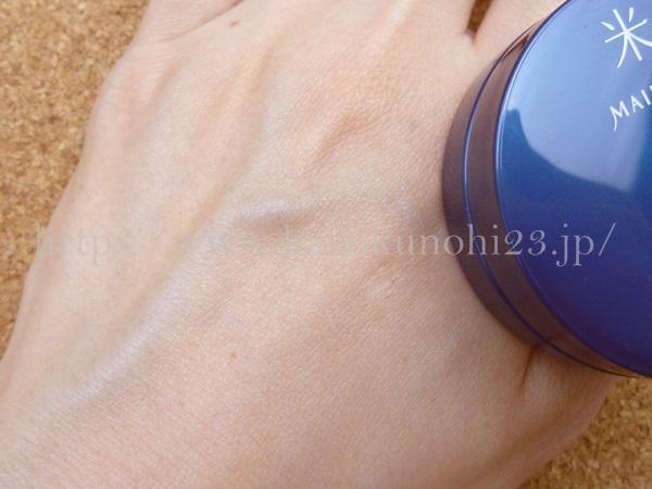 KOSE化粧品マイハダ基礎化粧品の肌潤ジェルクリームの質感を写真月で口コミします。