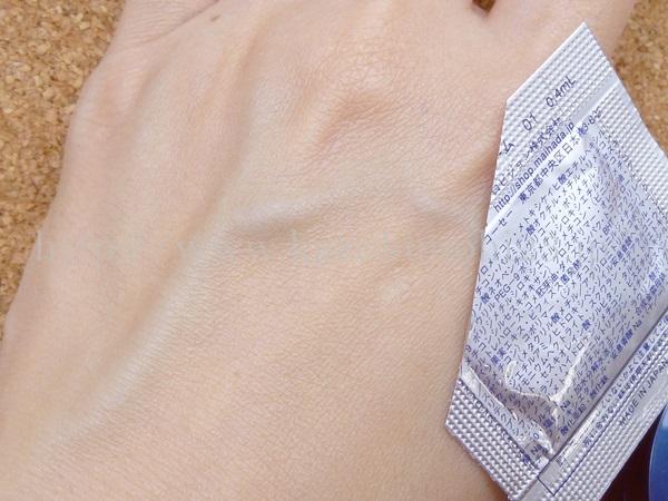 KOSE米肌スキンケアの澄肌CCクリームを使った感想報告。
