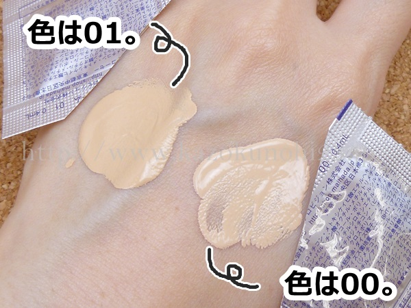 日焼け止め美容液とも言える澄肌CCクリームを使ってみた結果報告。