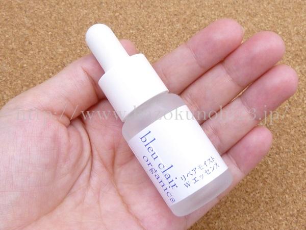 無添加基礎化粧品ブルークレール美容液の肌なじみを写真つきで口コミ報告中。