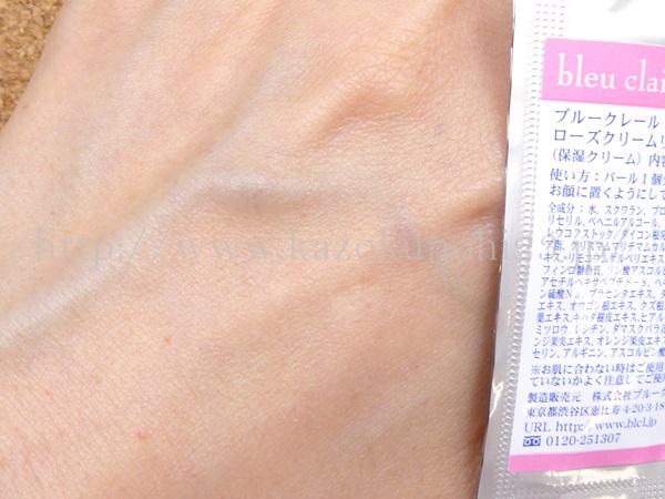 無添加スキンケア ブルークレールの保湿クリーム、ローズバイタルエッセンスクリームの肌なじみ報告。