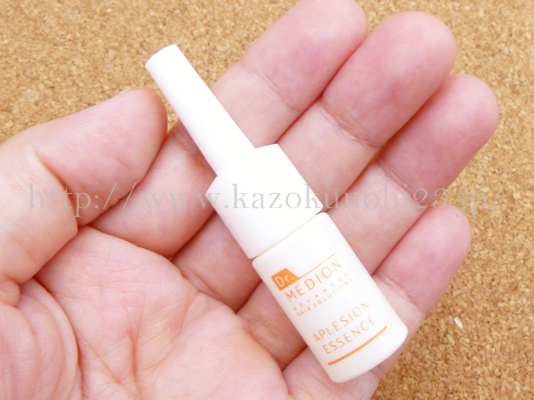 医療発祥の炭酸パックスパオキシジェルのアプレシオンエッセンス美容液の全成分にツイて。