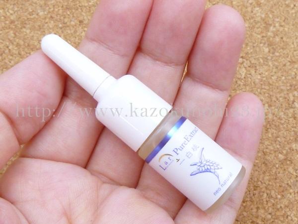 自然派スキンケアネオナチュラルの美容液は、月桃が含まれるオイルが浸透するタイプの美容液。