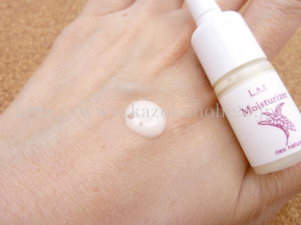 自然派基礎化粧品ネオナチュラルの保湿乳液の肌なじみチェック中。具体的な口コミを写真つきでで報告。