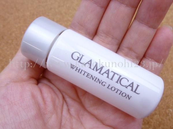 トップバリュセレクト化粧水の使用感を写真つきでクチコミ中。