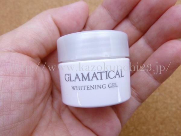 トラネキサム酸とグリチルリチン酸ジカリウムが配合されているグラマティカル薬用ホワイトニングゲル。