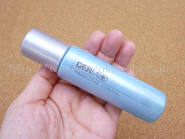 ピュールブラン配合美白化粧水の肌なじみを口コミ中。デルメッドプレミアムローションは大きめ。