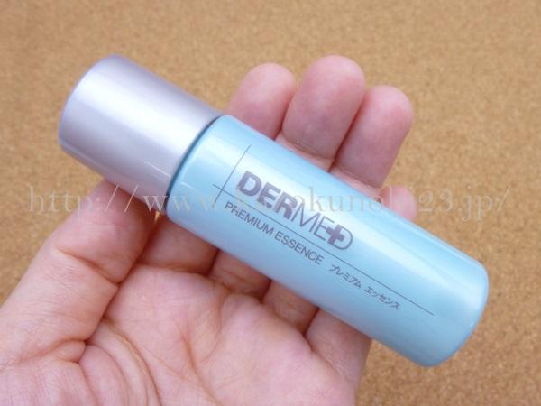 ピュールブランが配合されたデルメッドプレミアムエッセンス美容液。ミルク状の美容液です。