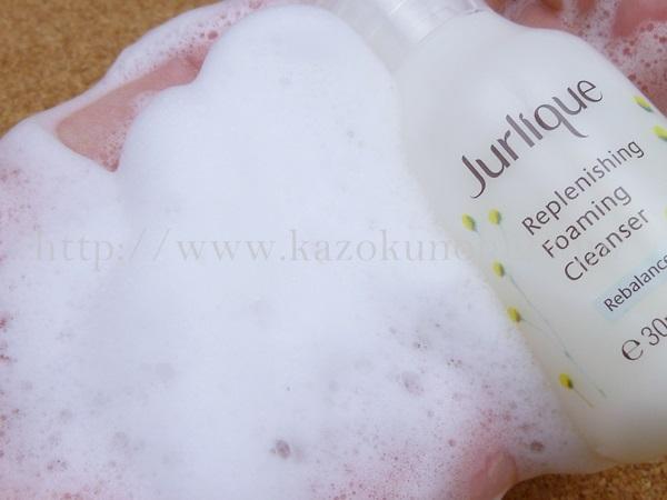 泡立ちも良い感じなジュリーク洗顔料。