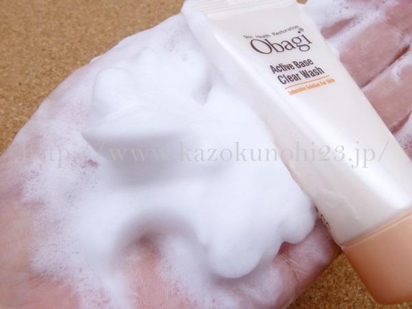 オバジ洗顔料の洗いあがりを写真で報告中。