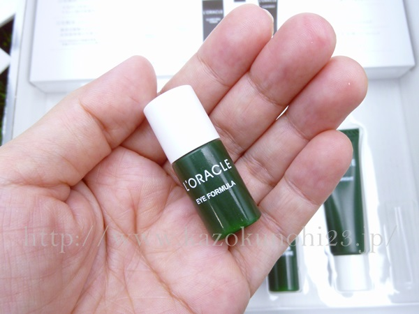 アイブライトエキスというオーガニックならではの成分が使われているオラクル目元用美容液
