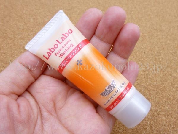 ラボラボSKAウォッシング洗顔料 15gはラボラボSKAウォッシング洗顔料 15gには、乳酸・リンゴ酸・パパイン酸配合のため、肌へのピーリング効果あり。