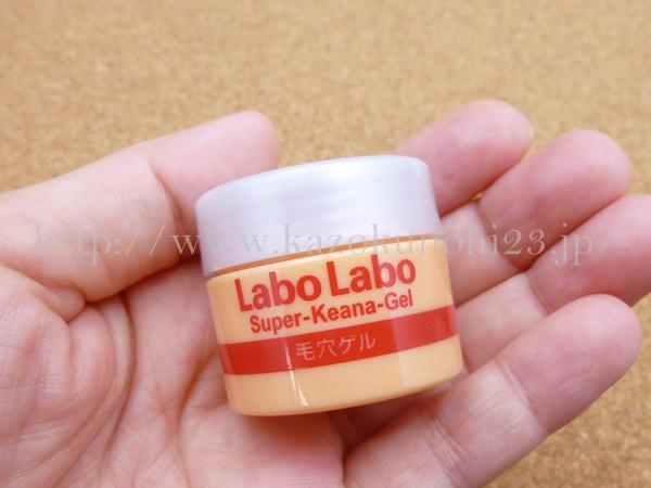 ドクターシーラボ毛穴ケア専用ラボラボスキンケアには、SKAゲルというものがあります。別名毛穴ゲルなのですが、オールインワンクリームのような役割を持っているらしいです。