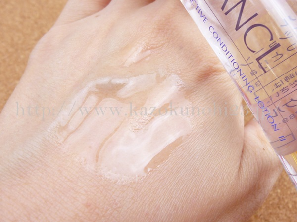製造年月日がきちんと印字されていた無添加基礎化粧品お試しセットに入っているアクティブコンディショニング化粧液しっとりタイプ。開封後は60日以内に使い切ることを推奨しています。