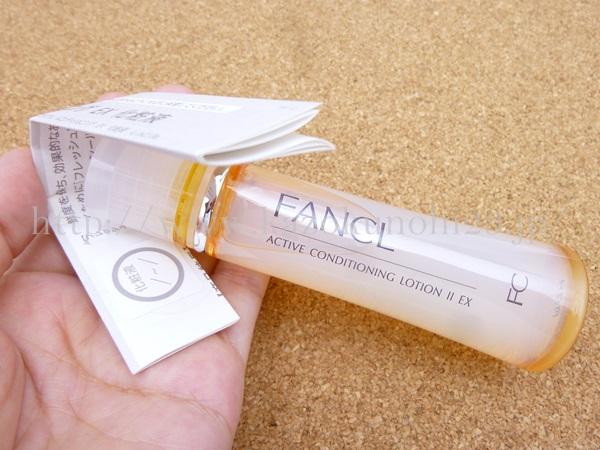 ファンケルアクティブコンディショニング化粧液の使用目安シール入り。