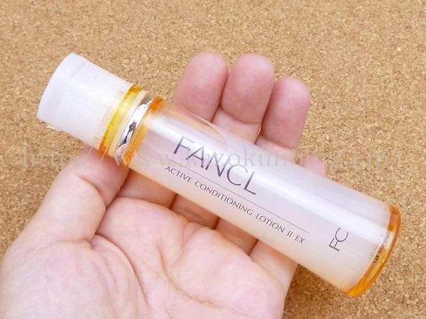 ファンケルエイジングケアローションは白濁している化粧水です。