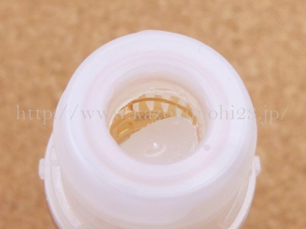 ファンケルエイジングケア化粧液の肌なじみを写真つきでクチコミ報告。