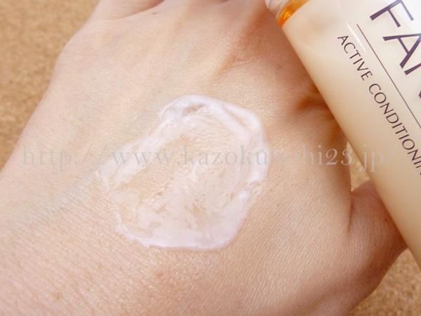 アクティブコンディショニング乳液の肌なじみを写真つきでクチコミ中。