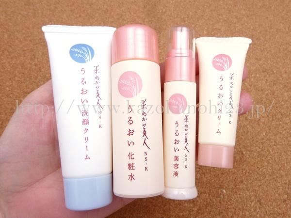 米ぬか美人うるおいセットには、洗顔クリームの他に化粧水、美容液、保湿クリームが入っています。