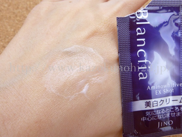 アミノ酸化粧品アミノホワイティブショットの肌なじみ具合を写真つきで口コミしていきます。