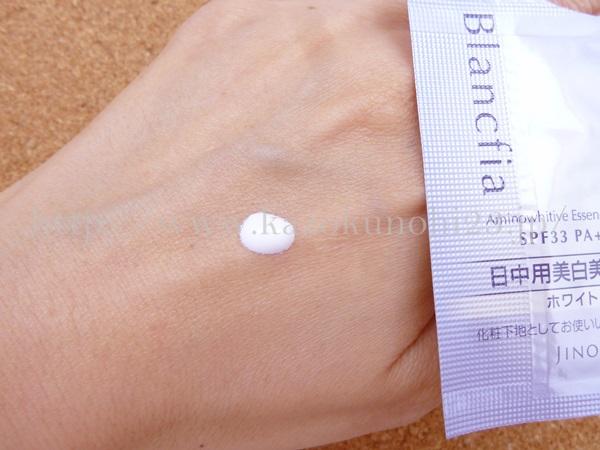 jino aminowhitive essence day 日中用美容液の肌なじみや質感を確認して口コミします。