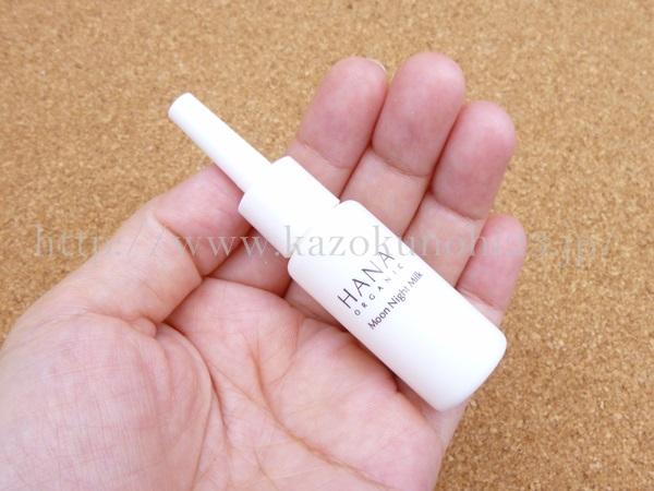 HANAオーガニックスキンケアお試しセットに入っていたムーンナイトミルク(乳液)を使ってみた感想を写真付きで口コミ報告していきます。