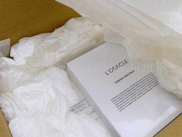 真っ白な可愛らしい箱で届いたオラクルエッセンスシートマスク6枚入り。