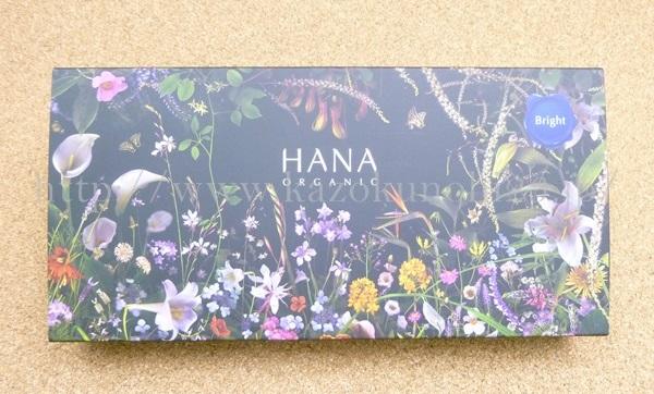 美白美容液のセットインされたHANAブライトニングお試しセットの箱はこんな感じ。