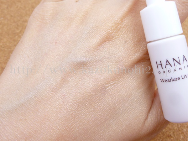 ハナオーガニックスキンケア保湿セットに入っていたウェアルー日焼けどめ乳液の質感を写真つきでクチコミ報告します。
