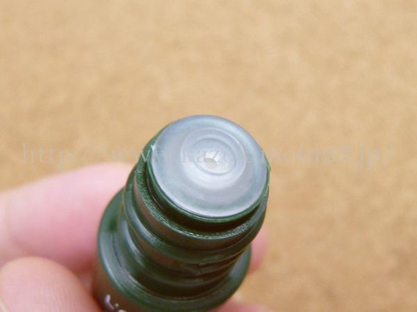 Organic cosmetics loracle eye formula.オラクル化粧品お試しセットに入っていた目元用美容液の使用感を写真付きで口コミ中。アイブライトエキスという瞳のためのエキスが入ってます。←一般的な化粧品にはレチノールを使うのですが、オーガニックブランドならではのチョイスのようです。普段は逆さ置きがベスト。