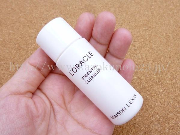 オーガニックスキンケアオラクル化粧品トライアルセットに入っていたエッセンシャルクレンザー(洗顔料)25mlの使用感を写真付きで口コミ報告していきます。白いボトルは清潔な感じがして、とても好きです。