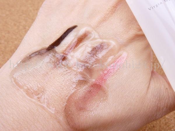 100%オイルフリー敏感肌でも低刺激なクレンジングジェル ヴァージンメディカル(Virgin Medical) クレンジング実験してみます。