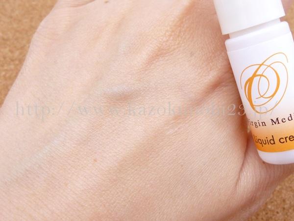 オゾン化粧品普通のクリームの質感がベタベタだと思っていたので、リキッドクリームの登場はありがたい感じです。