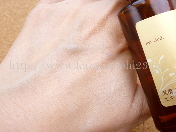 美容液という名前ではありますが、導入美容液のような使い方をする白酵プラセンタFP美容液。質感や肌なじみを報告します。