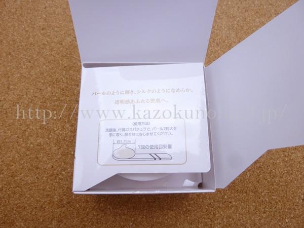 エバーライフの艷肌オールインワンゲルの箱には使用目安も書かれていて親切です。