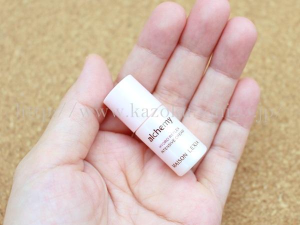 酵母系スキンケア アルケミー化粧品ハイドロリフレックスインテンシブクリームを写真付きで口コミ報告します。