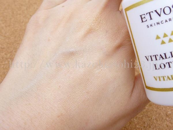 ETVOS(エトヴォス) 幹細胞コスメ⇒バイタライジングローションでマッサージで年齢肌を改善できるのか、ただいまチェック中です。