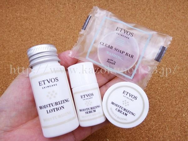 エトヴォスモイスチュアライジングは保湿ケア化粧品。