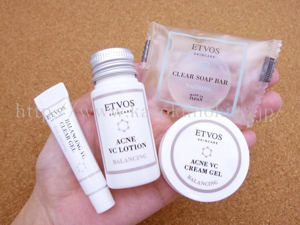 ETVOS(エトヴォス)スキンケア にきびケア バランシングお試しセットの使用感を写真つきで口コミ報告します。