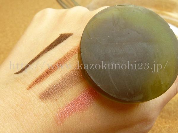 漢方の発想によって生まれた自然派スキンケアあきゅらいずの防腐剤フリーの石鹸 ほうせき(泡石)のクレンジング力を口コミ報告します。