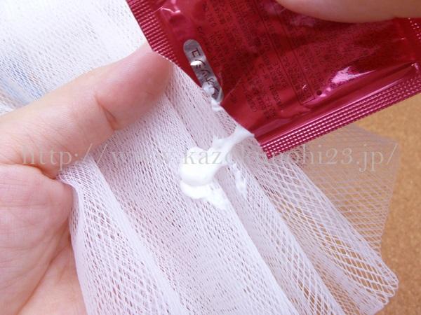 pola facial wash 少しねばーっとしているイメージがあるポーラredBAの洗顔料。