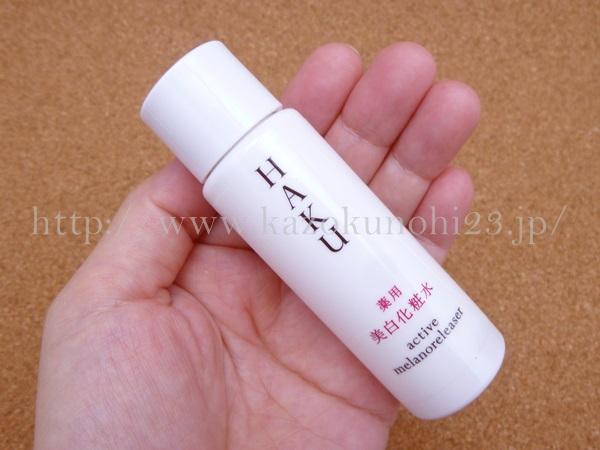 HAKU 美白化粧水 30mLを使ってみました。写真つきで口コミ報告します。