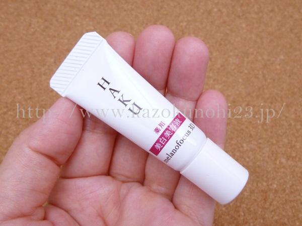 トラネキサム酸配合のHAKU メラノフォーカス3D美容液を使った感想を写真つきで口コミ報告していきます。