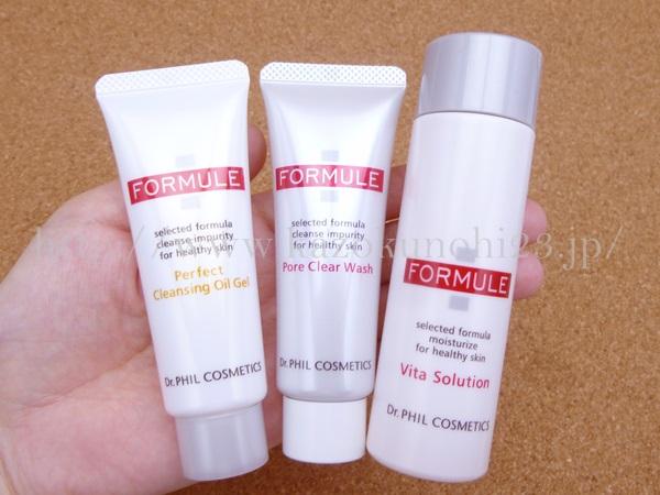 ドクターフィルコスメティクスから販売されているフォルミュールお試しセットは、ビタミン系基礎化粧品です。