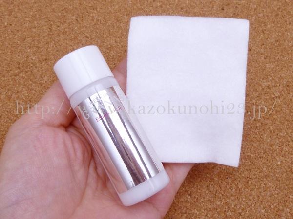 シカクマメエキス配合の資生堂リバイタルグラナス乳液の使用感を報告します。